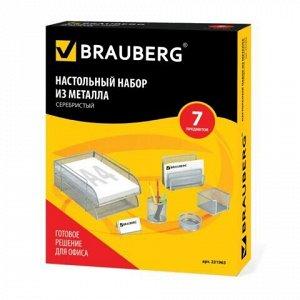 """Настольный набор из металла BRAUBERG """"Germanium"""", 7 предметов, серебристый, 231963"""