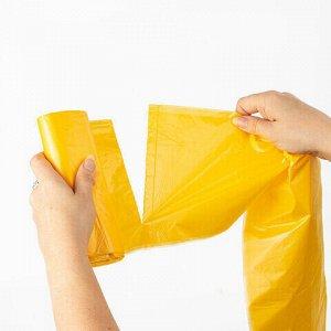 Мешки для раздельного сбора мусора 60 л желтые в рулоне 20 шт., ПНД 10 мкм, 58х68 см, LAIMA, 606701, 3804