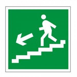 """Знак эвакуационный """"Направление к эвакуационному выходу по лестнице НАЛЕВО вниз"""", квадрат 200х200 мм, самоклейка, 610019/Е 14"""
