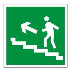 """Знак эвакуационный """"Направление к эвакуационному выходу по лестнице НАЛЕВО вверх"""", квадрат, 200х200 мм, самоклейка, 610021/Е 16"""