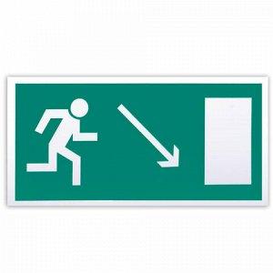 """Знак эвакуационный """"Направление к эвакуационному выходу направо вниз"""", 300х150 мм, самоклейка, фотолюминесцентный, Е 07"""