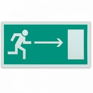 """Знак эвакуационный """"Направление к эвакуационному выходу направо"""", 300х150 мм, самоклейка, фотолюминесцентный, Е 03"""