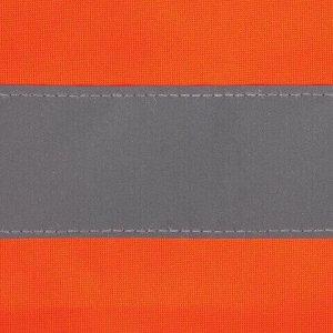 Жилет сигнальный ГОСТ, 2 светоотражающие полосы, ОРАНЖЕВЫЙ, XL (52-54), ПЛОТНЫЙ, ГРАНДМАСТЕР, 610831