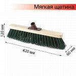 Щетка для уборки техническая, ширина 40см, мягк щетина 7 см, дерево, еврорезьба, LAIMA EXPERT, 605372