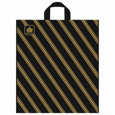 БРАУБЕРГ и ко! Любимая канцелярия! Еще ниже цены! — Пакеты с пластиковой, петлевой и прорубной ручкой — Офисная канцелярия