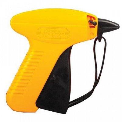 HATBER и ко — яркая качественная доступная канцелярия — Пистолеты-маркираторы игловые — Декорирование