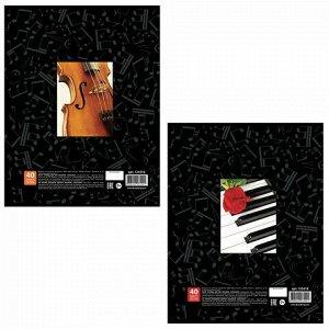 Тетрадь для нот А4, 40 л., BRAUBERG, обложка мелованный картон, вертикальная, 2 вида, 125418