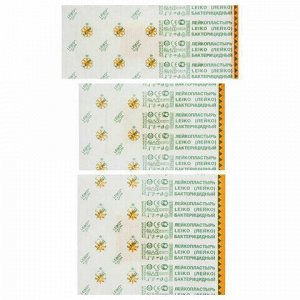 """Набор пластырей 10 шт. LEIKO """"Водонепроницаемый"""", на полимерной перфорированной основе, 3 размера, с европодвесом, 213531"""