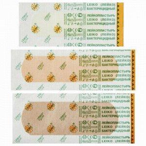 """Набор пластырей 15 шт. LEIKO """"Фитнес-актив"""", на тканевой основе, 3 размера, 3 цвета, с европодвесом, 213536"""