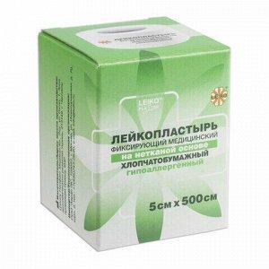 Лейкопластырь медицинский фиксирующий в рулоне LEIKO 5х500 см, на нетканой хлопчатобумажной основе, в картонной коробке, 531720