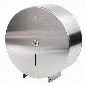 Диспенсер для туалетной бумаги LAIMA PROFESSIONAL INOX, (Система T2) малый, нержавеющая сталь, матовый, 605698