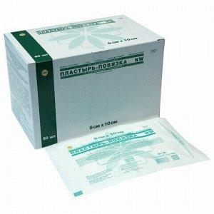 Послеоперационная пластырь-повязка LEIKO 6х10 см, на нетканой основе, со впитывающей прокладкой, 103967