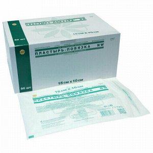 Послеоперационная пластырь-повязка LEIKO 15х10 см, на нетканой основе, со впитывающей прокладкой, 113966