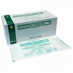 Послеоперационная пластырь-повязка LEIKO 20х10 см, на нетканой основе, со впитывающей прокладкой, 113967