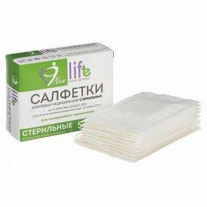 Салфетка марлевая стерильная NEW LIFE КОМПЛЕКТ 10 шт., 12 слоев, 5х5 см, плотность 36 (±2) г/м2, 150684