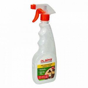 Средство для комплексной уборки кухни 500 мл LAIMA PROFESSIONAL, распылитель, 606377