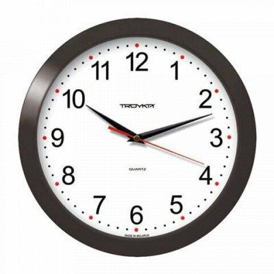 HATBER и ко — яркая качественная доступная канцелярия — Часы и метеостанции — Интерьер и декор