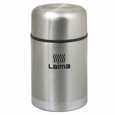 ЛАЙМА - Дезинфекция, профхимия, выгодные объёмы — ЛАЙМА-Столовая и кухонная посуда, приборы и принадлежности — Посуда
