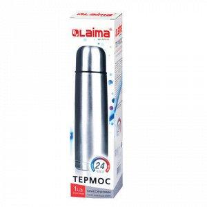 Термос LAIMA классический с узким горлом, 1 л, нержавеющая сталь, 601414