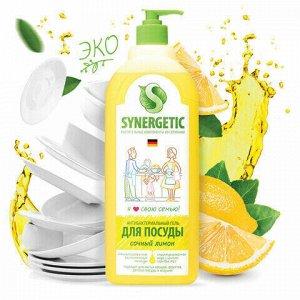 """Средство для мытья посуды антибактериальное 1 л SYNERGETIC """"Лимон"""", дозатор, 103101"""