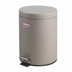 """Ведро-контейнер для мусора (урна) с педалью LAIMA """"Classic"""", 5 л, серое, матовое, металл, со съемным внутренним ведром, 602849"""