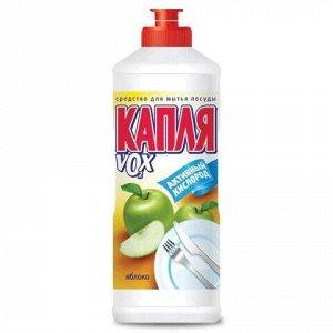 """Средство для мытья посуды, 500 мл, КАПЛЯ VOX активный кислород, """"Яблоко"""", 1558"""