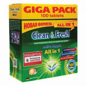 "Таблетки для посудомоечных машин 100 шт. CLEAN&FRESH ""ALL-in-1"", УТ000000044"