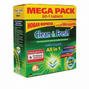 Таблетки для посудомоечных машин 60 шт. CLEAN&FRESH ALL-in-1, c одной таблеткой очистителем, УТ000000338