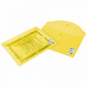 Папка-конверт с кнопкой STAFF, А4, до 100 листов, прозрачная, желтая, 0,12 мм, 226031