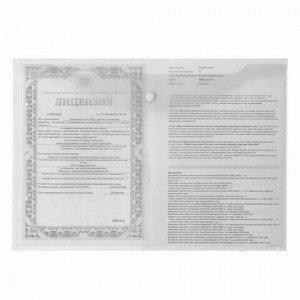 Папка-конверт с кнопкой БОЛЬШОГО ФОРМАТА (300х430 мм), А3, прозрачная, 0,15 мм, STAFF, 228667