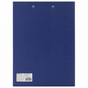 """Папка-планшет STAFF """"EVERYDAY"""", А4 (230х314 мм), с прижимом и крышкой, картон/бумвинил, РОССИЯ, синяя, 229054"""