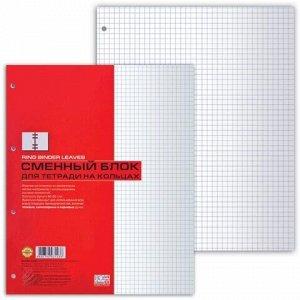 """Сменный блок к тетради на кольцах, А4, 80 листов, HATBER, """"Белый"""", 80СБ4В1 02449, T31438"""