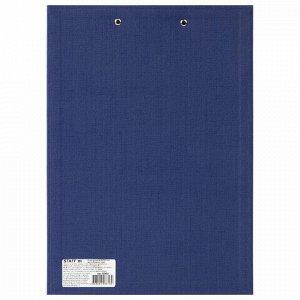 """Доска-планшет STAFF """"EVERYDAY"""" с прижимом А4 (225х316 мм), картон/бумвинил РОССИЯ, синяя, 229052"""
