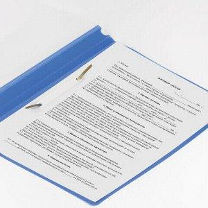 Скоросшиватель пластиковый STAFF, А4, 100/120 мкм, голубой, 229236