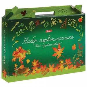 """Набор школьных принадлежностей в подарочной коробке HATBER """"Учись 27 предметов"""", Нп4_17692(N268759)"""