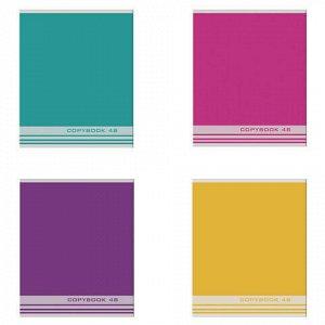 Тетрадь А5, 48 л., STAFF, клетка, офсет №2 ЭКОНОМ, обложка картон, ОДНОТОННАЯ, 402322