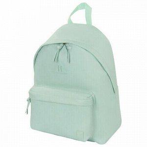 """Рюкзак BRAUBERG молодежный, сити-формат, """"Селебрити"""", искусственная кожа, бирюзовый, 41х32х14 см, 227101"""