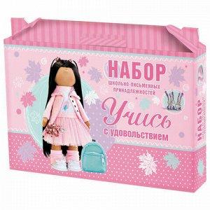 """Набор для Первоклассника в подарочной упаковке """"Тильда"""", HATBER, Нп4_19805"""