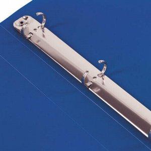Папка на 4 кольцах STAFF, 25 мм, синяя, до 170 листов, 0,5 мм, 225724