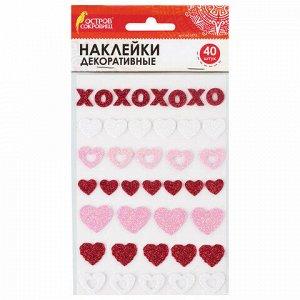 """Наклейки из EVA """"Сердечки"""", 40 шт., ассорти, ОСТРОВ СОКРОВИЩ, 661472"""