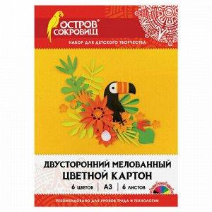 Картон цветной БОЛЬШОГО ФОРМАТА А3, 2-сторонний МЕЛОВАННЫЙ, 6 листов, 6 цветов, ОСТРОВ СОКРОВИЩ, 111317