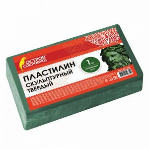 Пластилин скульптурный ОСТРОВ СОКРОВИЩ, оливковый, 1 кг, твердый, 227474