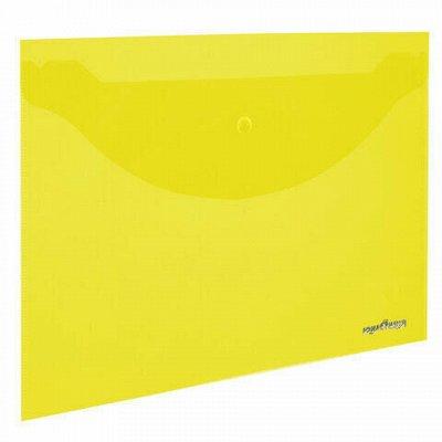 HATBER и ко — яркая качественная доступная канцелярия — ЮНЛАНДИЯ-Папки-конверты пластиковые — Канцтовары