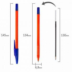 """Ручка шариковая масляная STAFF """"Flare"""", СИНЯЯ, корпус оранжевый, узел 1 мм, линия письма 0,7 мм, 142679"""
