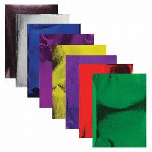 Картон цветной, А4, ЗЕРКАЛЬНЫЙ, 8 листов 8 цветов, 180 г/м2, ОСТРОВ СОКРОВИЩ, 210х297 мм, 129879