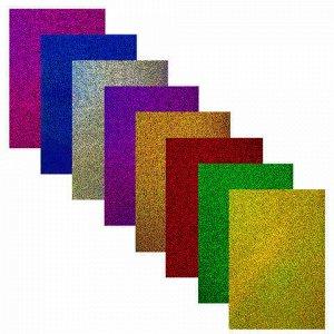 """Цветной картон А4 ГОЛОГРАФИЧЕСКИЙ, 8 листов 8 цветов, 230 г/м2, """"ЗОЛОТОЙ ПЕСОК"""", ОСТРОВ СОКРОВИЩ, 129882"""