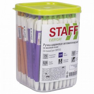 """Ручка шариковая масляная автоматическая STAFF """"EVERYDAY Color"""", СИНЯЯ, корпус ассорти, узел 0,7 мм, линия письма 0,35 мм, 142970"""