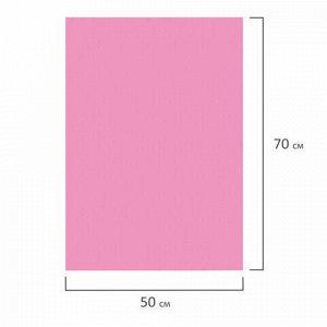 Пористая резина (фоамиран) для творчества, РОЗОВАЯ, 50х70 см, 1 мм, ОСТРОВ СОКРОВИЩ, 661680