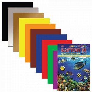 """Картон цветной А4 2-сторонний МЕЛОВАННЫЙ, 10 листов 10 цветов, папка, HATBER, 195х280 мм, """"Подводный мир"""", 10Кц4_04109, N138021"""