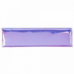"Пенал-косметичка ЮНЛАНДИЯ, мягкий, полупрозрачный, ""Glossy"", фиолетовый, 20х5х6 см, 228985"